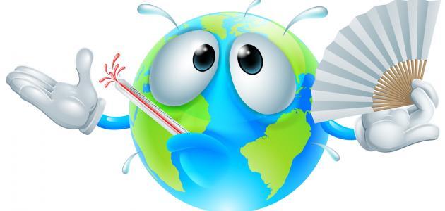 ماهي ظاهرة الإحتباس الحراري لكوكب الأرض صفاء نفسي